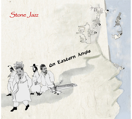 On Eastern Angle - Stone Jazz