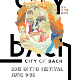 2013 DITTO Festival 'City of Bach'