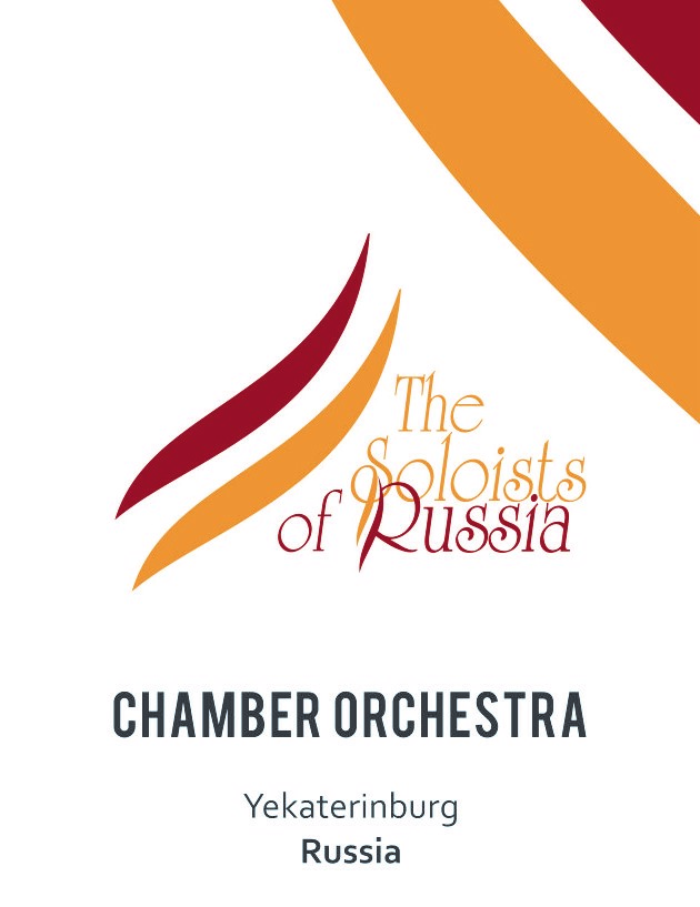 "Chamber Orchestra ""The Soloists of Russia"" Logo"