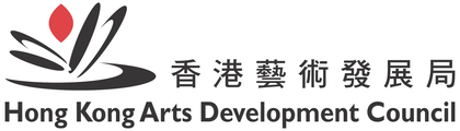 Hong Kong Arts Development Council Logo
