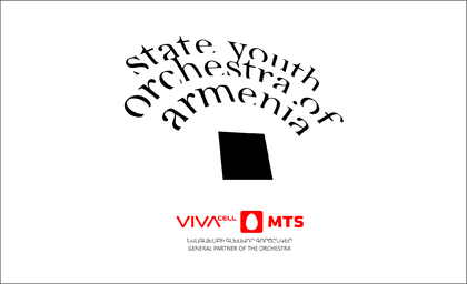 State Youth Orchestra of Armenia Logo