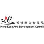 Hong Kong Arts Development Council