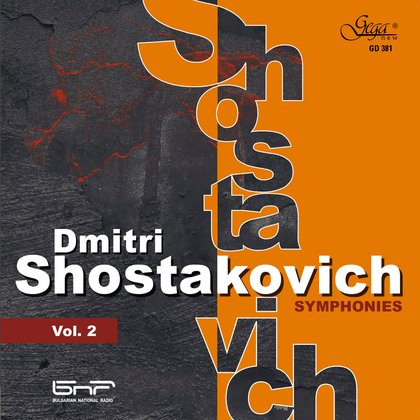 Dmitri Shostakovich. Symphonies, vol.2 - Symphony No. 8 in C minor, Op. 65 - Emil Tabakov, conductor