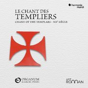 Chant of the Templars