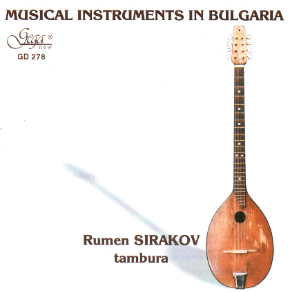 Musical Instruments in Bulgaria - Tambura - Rumen Sirakov