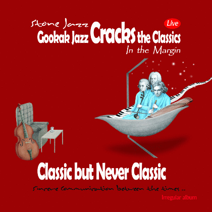 Gookak Jazz Cracks the Classics - Stone Jazz