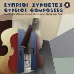 Various Artists (Cyprus Music Information Centre)