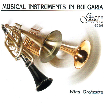 Musical Instruments in Bulgaria - Wind Orchestra - Various Artists