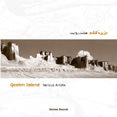 Qeshm Island - Various Artists